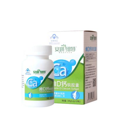 老年钙液体钙中老年成人 安琪纽特牌维D钙软胶囊 1.2g/粒*120粒