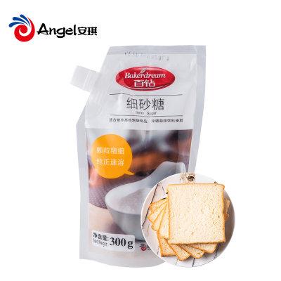 百钻细砂糖 烘焙蛋糕面包原料奶油打发白砂糖 厨房烹饪调味品300g
