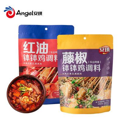 安琪乐山风味钵钵鸡调料 红油冷锅串串底料麻辣烫调料藤椒味