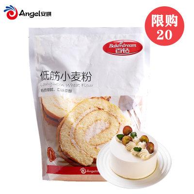 百钻低筋小麦粉 家用做戚风蛋糕粉曲奇饼干糕点面粉烘焙原材料1kg