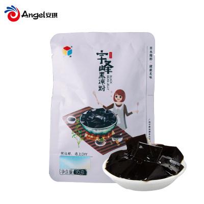 广西宇峰黑凉粉烧仙草粉 自制甜品奶茶配料果冻布丁原料家庭装36g