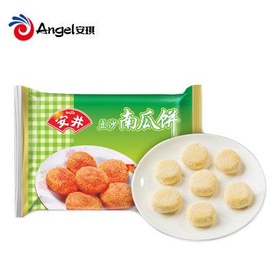 安井奶黄南瓜饼360g 糕点奶黄甜点油炸小吃速冻半成品