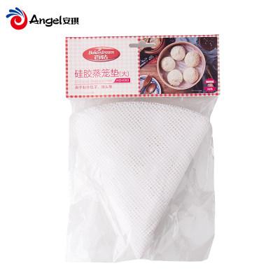 百钻硅胶蒸笼垫 圆形不粘蒸包子馒头笼屉布 家用烘焙小笼包蒸笼纸