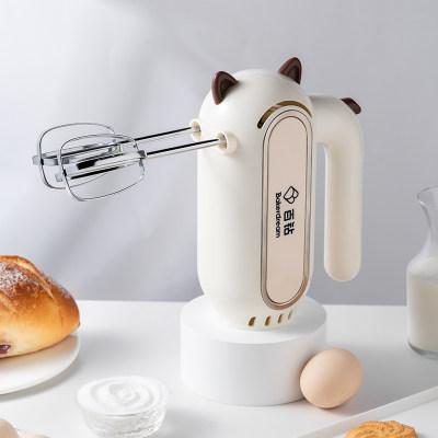 【团圆季】百钻手持电动打蛋器