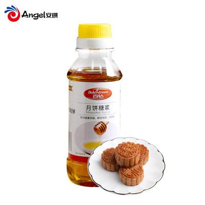 百钻月饼转化糖浆做广式月饼转换糖浆甜品奶茶店专用烘焙材料250g