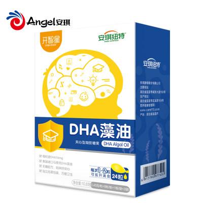 【安琪纽特】开智星DHA藻油夹心型凝胶糖果 24粒装