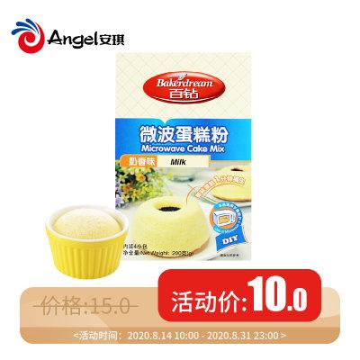 百钻微波蛋糕粉 烤箱微波炉做蛋糕预拌粉面粉200g烘焙原料
