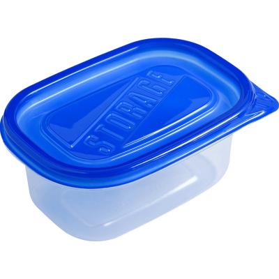 【狂欢特卖,2.9元购】百钻千层蛋糕盒子塑料一次性便当打包盒280ml 水果千层蛋糕包装盒5个(送5只勺子)