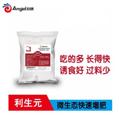【安琪酵母】利生元 催肥增重 提前出栏 降低料比 保护肠道健康
