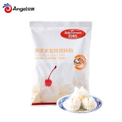 安琪百钻快速米发糕预拌粉做米糕专用大米粉湖北特产200g
