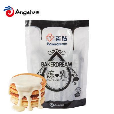 百钻炼乳 家用早餐面包炼奶 烘焙蛋挞材料咖啡奶茶用小包装260g(13g*20)