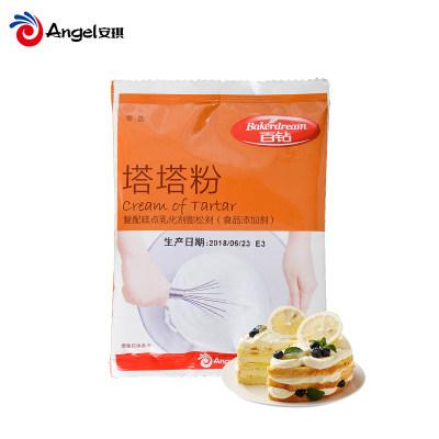 百钻塔塔粉 蛋白打发稳定剂 戚风蛋糕材料烘焙原料50g