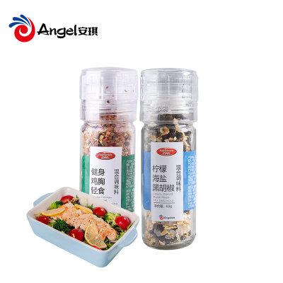 百钻健身鸡胸轻食混合调味料58g黑胡椒海盐研磨家用腌制烹饪调料
