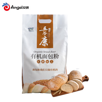 五谷康有机面包粉 家用烘焙高筋小麦面粉石磨高筋粉面包机专用2kg