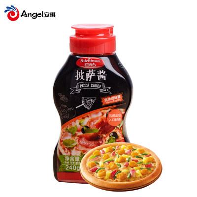 百钻披萨酱 番茄酱比萨酱料pizza意大利面酱料调料烘焙原料