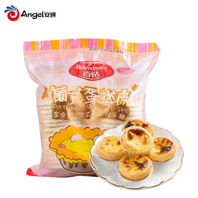 百钻葡式蛋挞皮 家用半成品迷你锡纸蛋塔烘焙材料30个带锡底