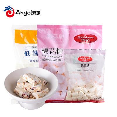 百钻棉花糖 家用烘焙雪花酥饼干做牛轧糖专用原材料200g/500g