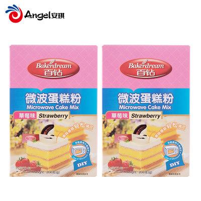 百钻微波蛋糕粉 烤箱微波炉专用做蛋糕预拌粉面粉200g烘焙原料