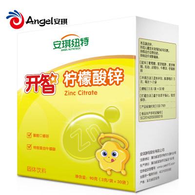 【安琪纽特】开智柠檬酸锌固体饮料3g*30袋/盒