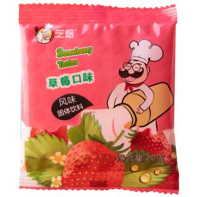 芝焙果味粉 钵仔糕果蔬粉多口味烘焙食用色素 蛋糕调色原材料20g