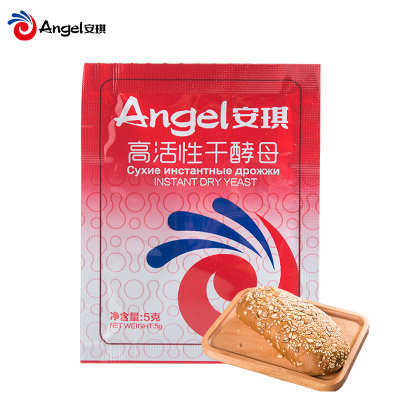 安琪高活性干酵母粉5g/袋(电商专用-2袋起售)