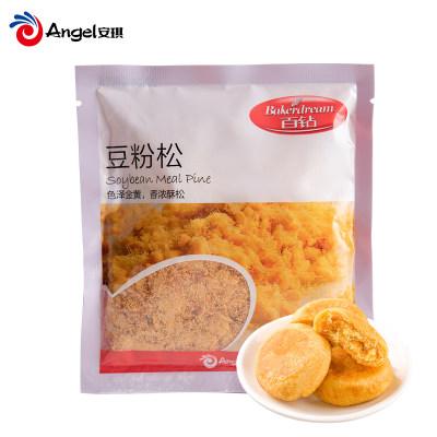 百钻豆粉松 猪肉松烘焙寿司专用食材 蛋糕面包肉松做寿司材料30g/250g