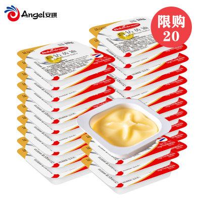 百钻无盐黄油食用动物性烘焙家用煎牛排做蛋糕烘培小包装10g*20粒