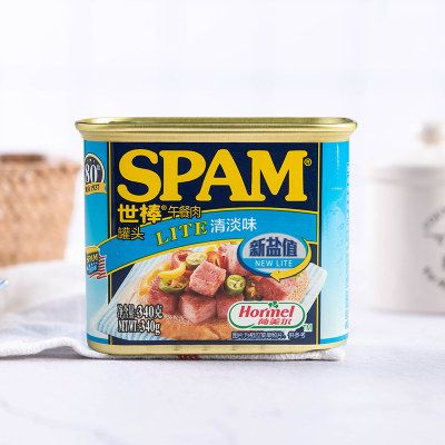 【踏青春游】荷美尔spam世棒午餐肉三明治火锅用即食火腿猪肉罐头清淡味340g