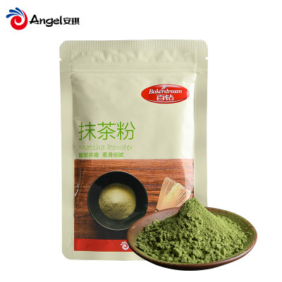 百钻抹茶粉80g 烘焙食用绿茶粉 抹茶奶茶蛋糕烘培原料防潮袋装