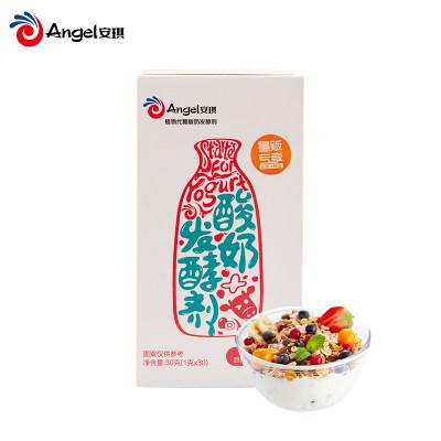安琪酸奶发酵剂12菌30小包家用自制做酸奶用的益生菌粉乳酸发酵菌30小包