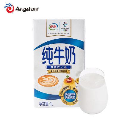 伊利纯牛奶1L早餐烘焙甜品蛋糕材料 咖啡奶茶专用