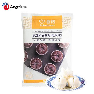 安琪百钻快速米发糕预拌粉200g多口味(2袋起售)