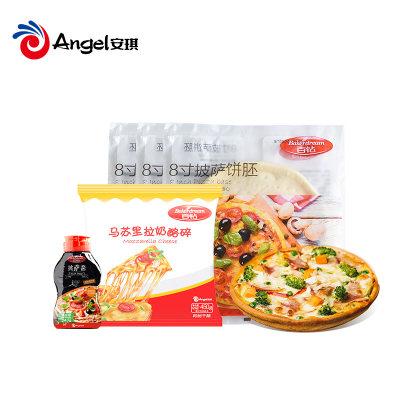 百钻披萨饼套餐(8寸披萨饼胚3袋+马苏里拉芝士碎450g+百钻披萨酱240g)