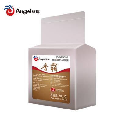 安琪香霸酿造复合功能菌500g白酒黄酒醋产酯增香家用高产酒曲酵母