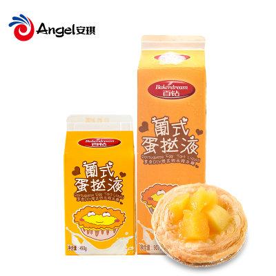 百钻葡式蛋挞液 家用diy做蛋塔材料烘焙原料 蛋挞皮用蛋挞水450g/907g