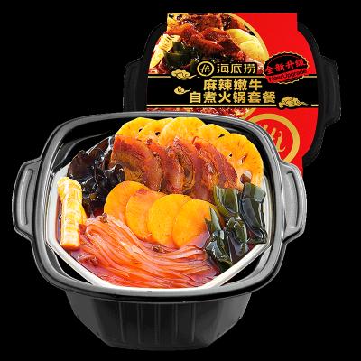 【19.9秒杀荤菜类,15.9秒杀素菜类】海底捞自热火锅 懒人方便速食