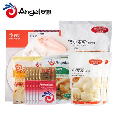 【新春精选】家庭面点大礼包自制包子馒头面包蔬菜水果造型家用烘焙原料组合装