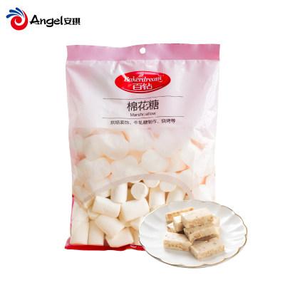 百钻棉花糖diy牛轧糖原料 白色烧烤糖果做雪花酥烘焙装饰材料200g