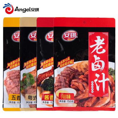 安琪老卤汁150g*4袋 粤式五香酱香川味调味料 家用卤花生牛肉调料