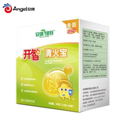 【金装】安琪纽特开智清火宝3.5g*60袋