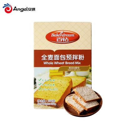 安琪百钻奶白全麦面包预拌粉 面包机专用面包粉 烘焙高筋面粉350g