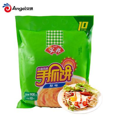 安井手抓饼面饼家庭装 早餐食品煎饼材料 冷冻原味面饼皮900g/袋