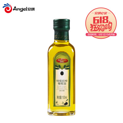 【狂欢购】百钻特级初榨橄榄油 烘焙披萨意面原料炒菜凉拌食用油小瓶装100ml