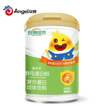 【安琪纽特】童葆佳酵母蛋白粉复合蛋白固体饮料300g