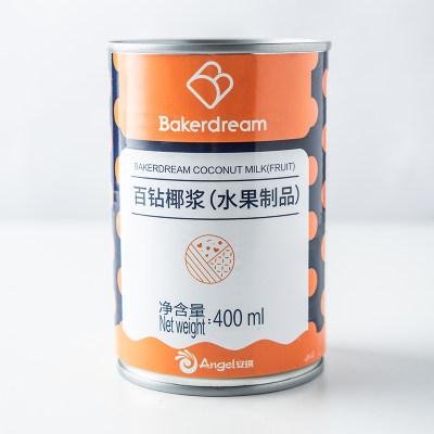 百钻椰浆400ml 家用椰汁水果捞西米露专用椰奶冻奶茶店烘焙原材料