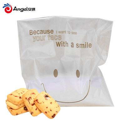 百钻饼干包装袋 自封口蛋黄酥笑脸食品自粘袋 点心包装袋10个装
