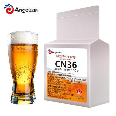 【安琪酿造】安琪啤酒活性干酵母CN36 家庭酿造艾尔工坊啤酒酵母原料柔和型