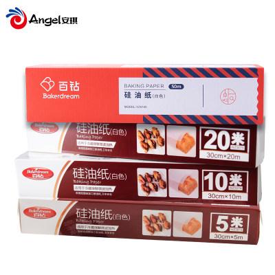 百钻硅油纸 烘焙家用烧烤纸 双面吸油烤肉纸烤箱烤盘纸5米10米20m