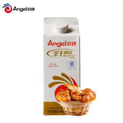安琪半干酵母粉 耐高糖高活性孝母 家用做包子馒头面包发酵粉500g