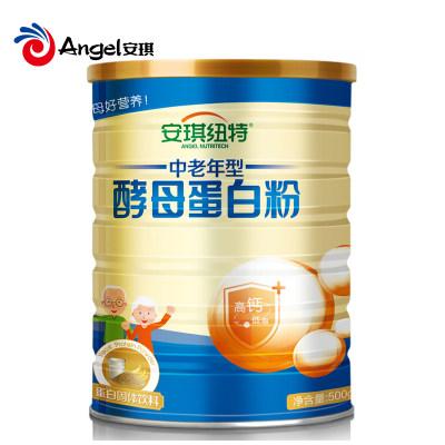 安琪纽特酵母蛋白粉(中老年型)500g
